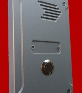 tador-doorphone-single-button-analog