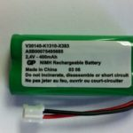 Gigaset_AL14H_Battery